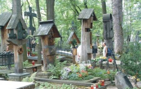 Cmentarz Zasluzonych Na Peksowym Brzyzku, Zakopane