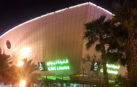 Othaim Mall, Dammam