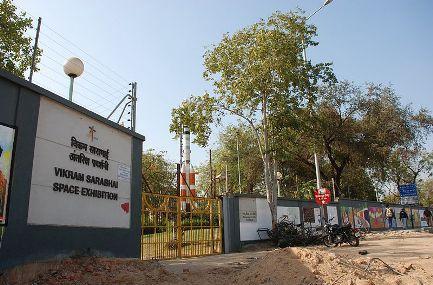 Vikram Sarabhai Space Centre Museum, Trivandrum