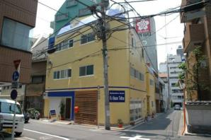 Ks House Tokyo, Tokyo