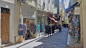 Rue D Antibes, Cannes