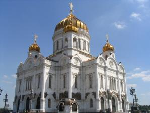 Moscow Church Of Christ, Moscow