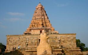 Gagaikonda Cholapuram, Thanjavur