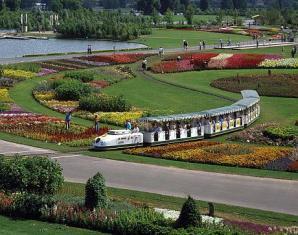 Freizeitpark Rheinaue, Bonn