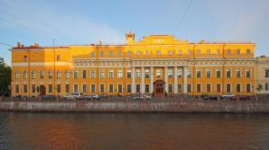 Yusupov Palace On Moika, Saint Petersburg