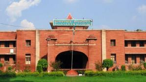 Allahabad Museum, Allahabad