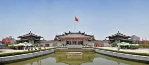Shaanxi History Museum, Xian