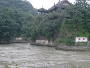 Dujiangyan Irrigation System, Chengdu