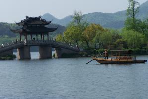 Ping Hu Qiu Yue, Hangzhou