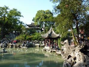 Lion Grove Garden Or Shi Zi Lin, Suzhou