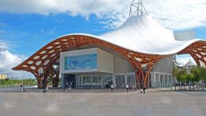 Centre Pompidou Metz, Metz