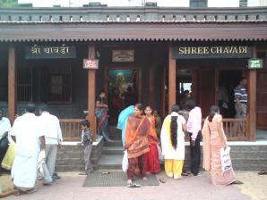Baba's Chavadi, Shirdi