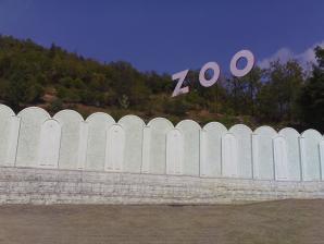 High Altitude Zoo, Nainital