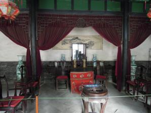 Pingyao Ancient Government Office, Pingyao