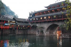 Phoenix Ancient City, Zhangjiajie