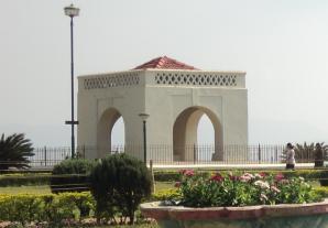 Raja's Seat, Madikeri