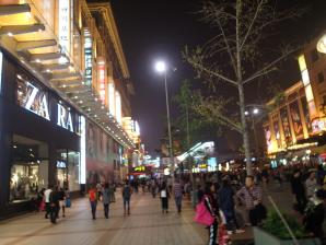 Bar Street, Foshan
