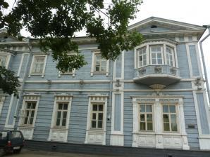 Irkutsk Regional Memorial Decembrists Museum, Irkutsk