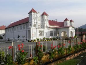 Perak State Museum, Taiping