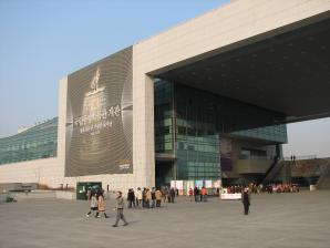 National Museum Of Korea, Seoul