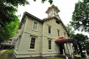 Clock Tower, Sapporo-shi