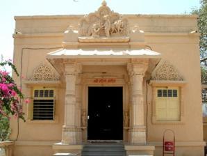 Gita Mandir, Somnath