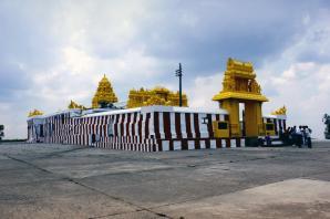 Gopalaswamy Betta, Bandipur