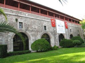 Turkish And Islamic Arts Museum, Istanbul
