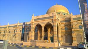 Sharjah Museum Of Islamic Civilization, Sharjah