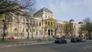 University Of Vienna, Vienna