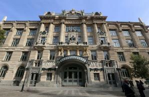 The Liszt Academy Of Music, Budapest