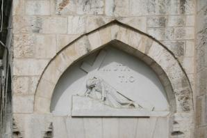 Via Dolorosa, Jerusalem