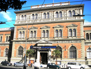 Museum Of Applied Arts, Vienna