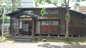 Admiral Isoroku Yamamoto Memorial Museum, Nagaoka