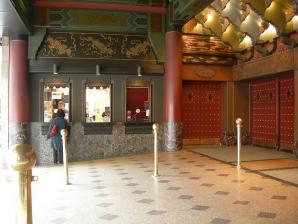 The 5th Avenue Theatre, Seattle