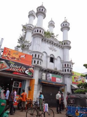 Dawatagaha Jumma Masjid And Shrine, Colombo