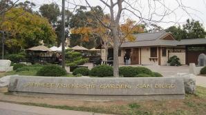 Japanese Friendship Garden, San Diego
