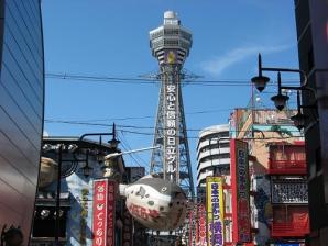 Tsutenkaku, Osaka