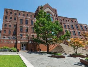 Tulane University, New Orleans