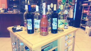Nola Tropical Winery, New Orleans
