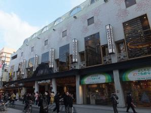 Nanba Grand Kagetsu, Osaka
