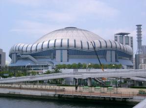 Kyocera Dome Osaka, Osaka
