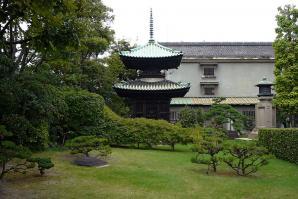 Fujita Art Museum, Osaka