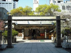 Tsuyunoten Shrine, Osaka