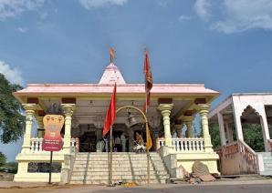 Kal Bhairav Temple, Ujjain