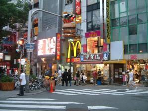 Ame-mura, Osaka