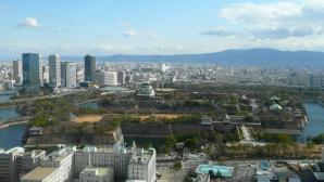 Osaka Castle Park, Osaka