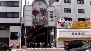 Tenjimbashi-suji Shopping Street, Osaka