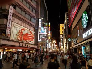 Minami, Osaka