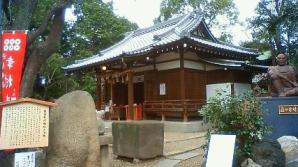 Yasui Shrine, Osaka